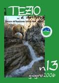 Notiziario n.13